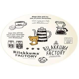 【預售】日本 San-X Rilakkuma 懶懶熊 拉拉熊 拉鏈熊 熊熊 盤子 景品