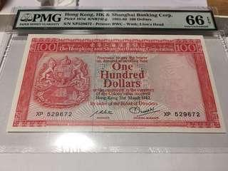 1982 匯豐 一百元 $100