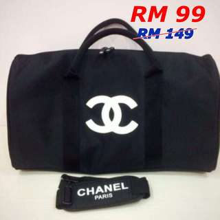 NEW CHANEL COMPLIMENTARY TRAVEL BAG