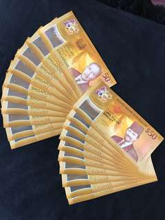 CIA Singapore & Brunei Commemorative $50 With 10 Run
