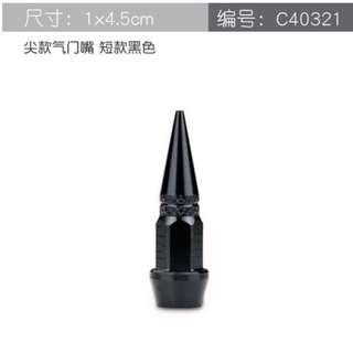 Tyre valve cap
