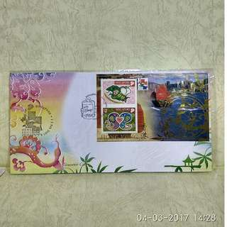 singapore (新加坡) stamps-first day cover