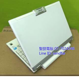 🚚 穩定文書機 ASUS W5F T5500 2.5G 160G DVD 12吋筆電 ◆聖發二手筆電◆