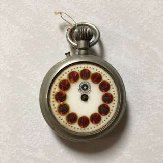 Vintage Pocket Watch - Swiss Made , Fernand Bonnet Old Pocket Watch (not working and what you see is what you get)