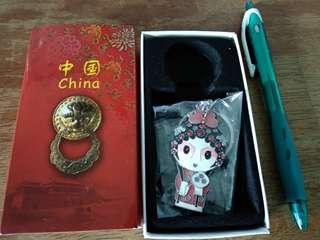 China teochew opera figurine keychain