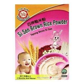Moon Rabbit Si Sen Brown Rice Powder
