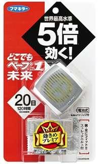 🚚 【現貨】手環式電子驅蚊器