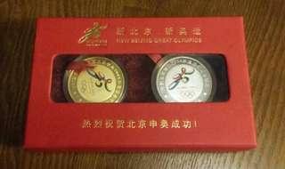 北京成功申奥紀念章一套