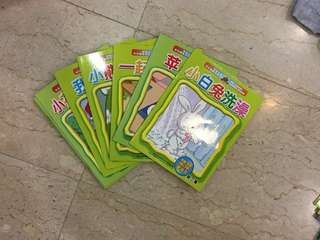 Assorted Chinese Reader for toddler & above