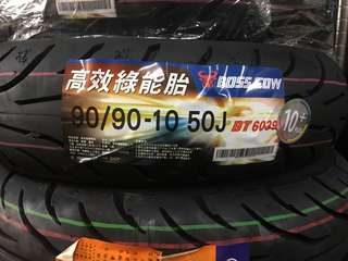 10寸輪胎10plus厚