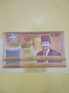CIA Brunei $50 6688 2run nice num
