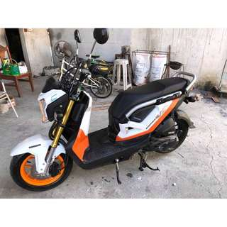 Honda Zoomer X gen 2