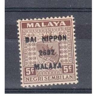 MALAYA NS JAP. OCC. Dai Nippon 2602 Malaya opt  mnh BL623