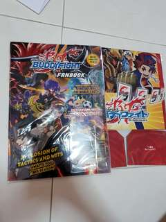 Buddy Fight and Vanguard fanbook