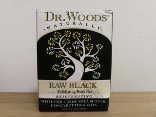 Soap Bar - Raw Black