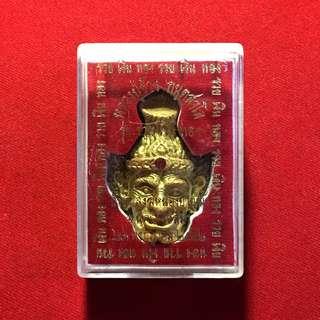 Thai Amulet - Lersi Sian Pho Kae