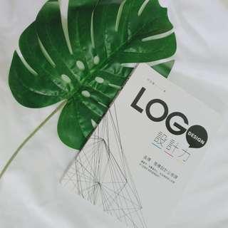 LOGO設計力
