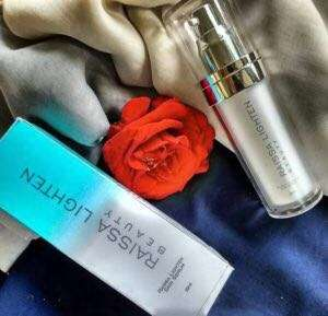 Serum raissa lightening premium