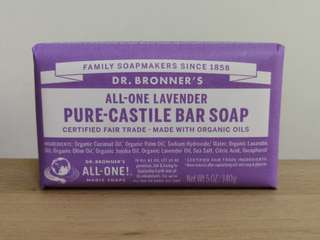 Soap Bar - Lavender