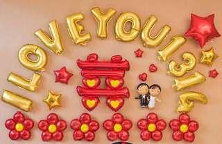喜喜/雙喜結婚汽球佈置套裝 (Wedding Balloon Decoration Package)