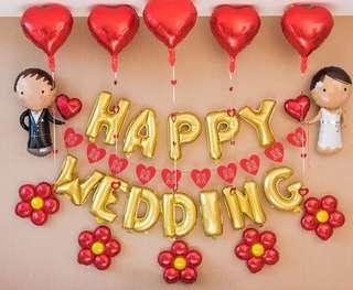 Happy Wedding 結婚汽球佈置套裝 (Happy Wedding Balloon Decoration Package)