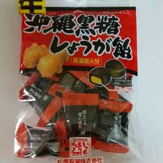 沖繩姜黑糖