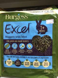 Pets' Gantry-New stocks of Burgess Junior and Dwarf Rabbit Pellets!