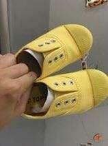 Top star兒童便鞋