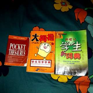 3 Primary school chinese english dictionaries