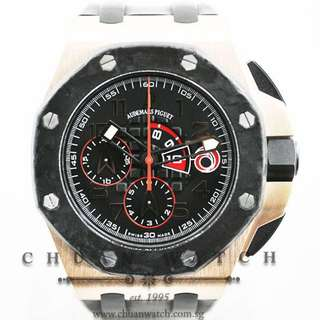 Pre-Owned Audemars Piguet Royal Oak Offshore Team Alinghi Rose Gold 44mm 26062OR  (Limited Edition of 600 Pieces Only)