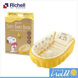 日本直送 Richell SNOOPY 吹氣 嬰兒浴盆