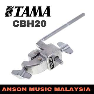 Tama CBH20 Cowbell Holder