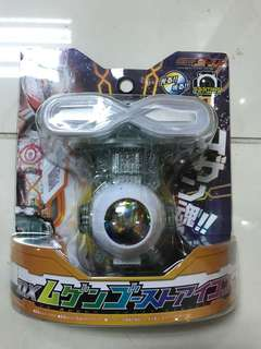 DX Kamen Rider Ghost 無限眼魂