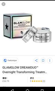 GLAMGLOW DREAMDUO Overnight Transforming Treatment 瞬間變幻晚霜組合 20ml 原價$480