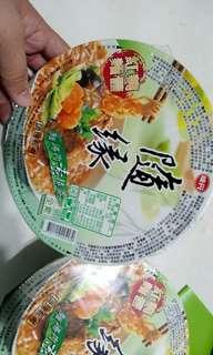 味丹泡麵隨緣   香椿素肉湯麵