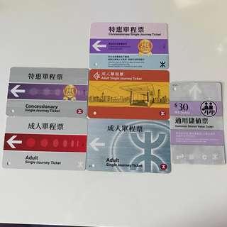 6張香港地鐵車票