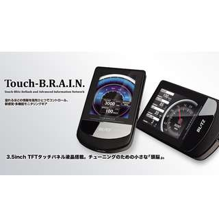 Blitz Touch Brain Multi touch screen dispay Gauges, water temp, oil temp, boost, Oil Pressure, voltage, intake temp, Defi, Pivot, Blitz