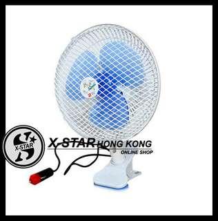 1631305 汽車 電風扇 8寸124v 車載 車用 小電扇 貨車扇 面包車 電風扇Car Fan 8 inch 124v Car Car Small fan Truck fan Van Electric fan