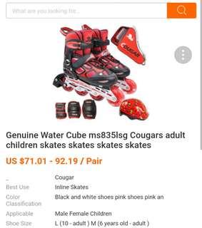 (TGN) Cougar Rollerblade