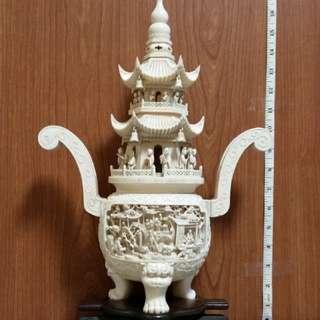 Antique Ivory Incense Burner (象牙)