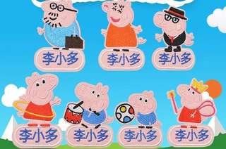 PO Peppa Pig Embroidery Name Tag
