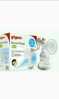 Pigeon Manual Breast Pump Repriced