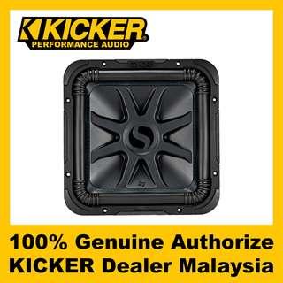 """KICKER L7S 12"""" Dual 4 ohm Subwoofer, 1500W - L7S124"""