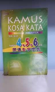 Std 456 Kamus Kosa Kata