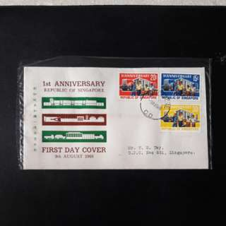 1st Anniversary 1967 First Day Cover
