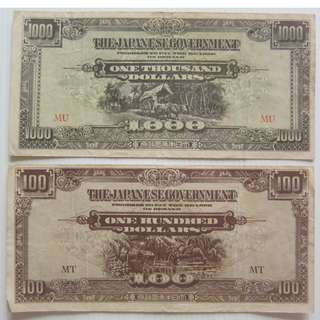 $100 and $1000 bank note from the Japanese occupation period.