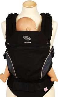 Manduca baby carrier