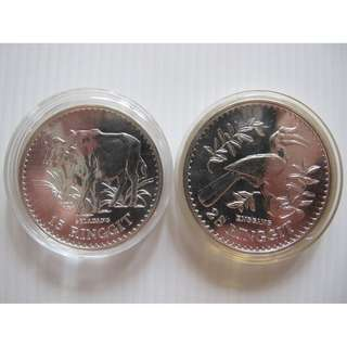 Malaysia 1976, 15 and 25 ringgit silver coin.