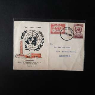 Malaya 1958 Pte First Day Cover