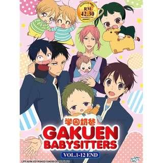 Gakuen Babysitters Vol.1-12 End 学园奶爸 Anime DVD